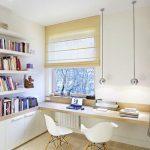 Un bureau avec beaucoup d'espace